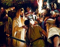 Jesus arrested